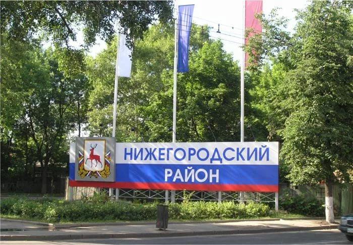 Электрик в Нижегородском районе