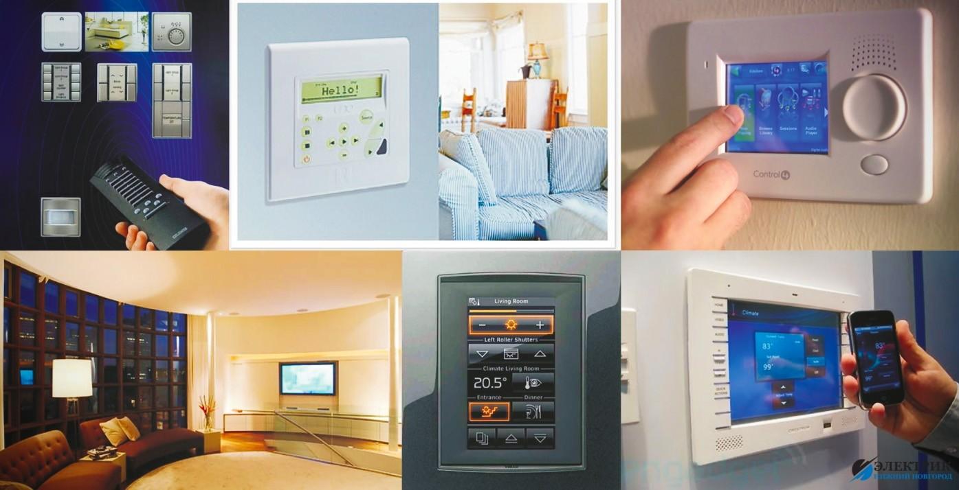 Современные устройства управления освещением